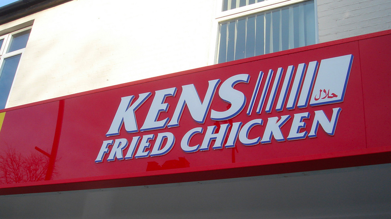 Ken's Fried Chicken